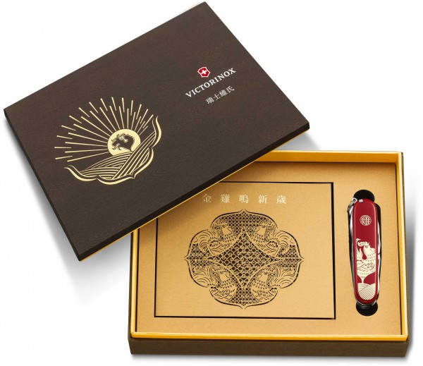 Victorinox Taschenmesser Huntsman Year of the Rooster