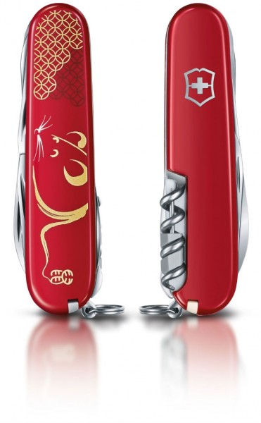 Victorinox Taschenmesser Huntsman Year of the Rat